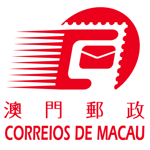 Macao Post has introduced the SEPBox, an electronic delivery platform. Another example of industry best practice in introducing next generation postal services.
